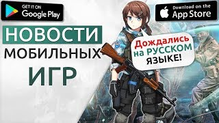 📱Новости Андроид/iOS игр 2019: PAYDAY: Crime War, LifeAfter: Night Falls, Gears POP! / №50
