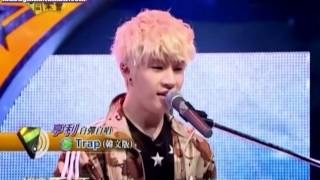 [130823] 100% Entertainment- Trap (Piano version)- Henry