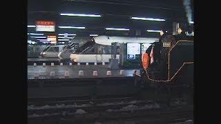 (非HD)2001年の初詣列車