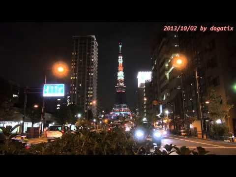 Japan Trip 2013 Tokyo Tower Mita-dori Shiba Minato-ku Night view t01