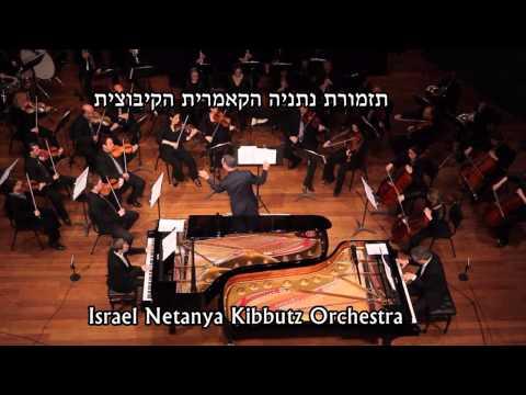 Tel Aviv Museum of Art 2014-15 concerts season
