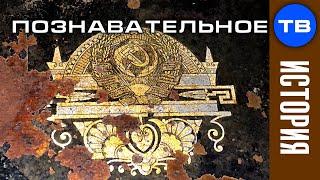 Египетский СССР. Сфинксы советской Госшвеймашины (Познавательное ТВ)