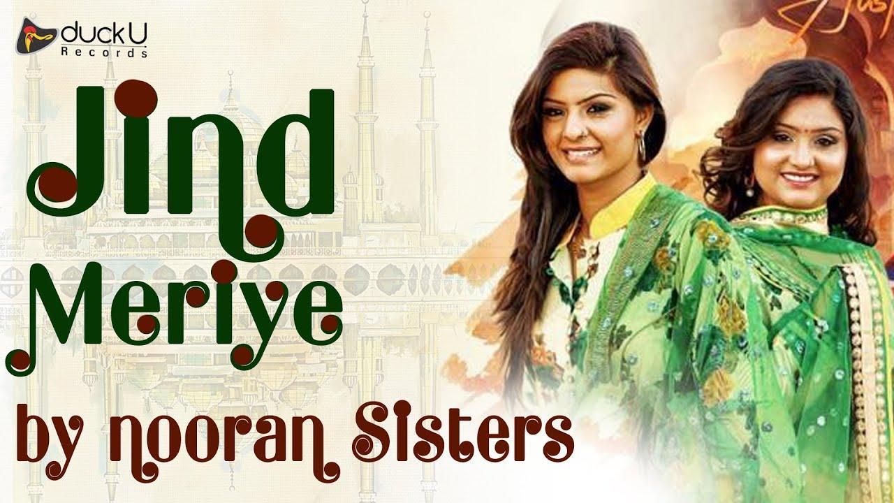 jind meriye nooran sisters song