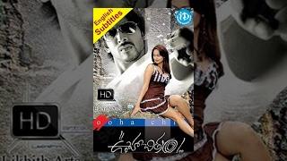 Ooha Chitram Telugu Full Movie || Vamsi Krishna, Kaveri Jha || Satya || Siva K Nandigam