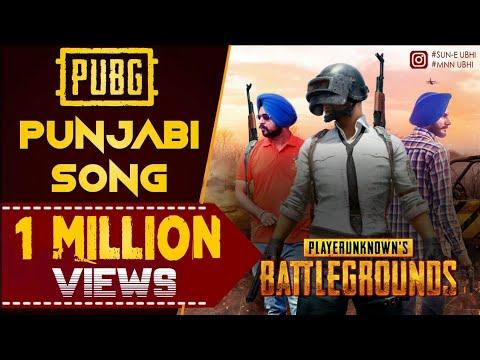 Pubg  Punjabi Song 2018  Sun-e Ubhi Ft. Manmohan Ubhi