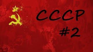 Hearts Of Iron 4 СССР#2 - Минус Япония