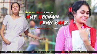 Hue Bechain Pehli Baar   Satyajeet Jena   Romantic Love Story   Part -1   Romance Sheet