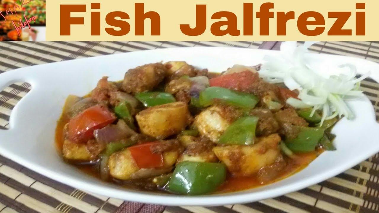 Hindi),how To Make Perfect Restaurant Style  Fish Jalfrezi At Home