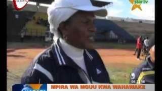 Video Manispaa Ya Tabora Yaibuka Na Ushindi   Soka La Wanawake download MP3, 3GP, MP4, WEBM, AVI, FLV Oktober 2018