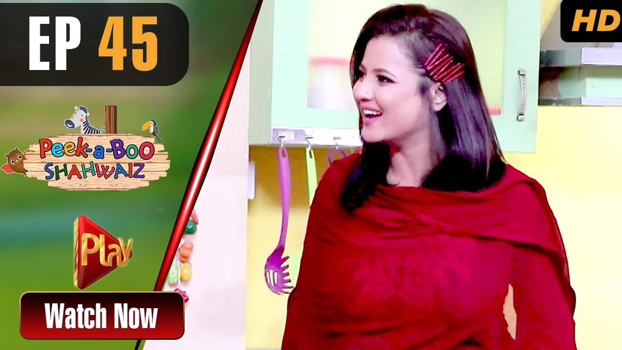 Peek A Boo Shahwaiz - Episode 45 Play Tv May 26