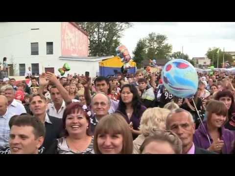 Карасук Новосибирской