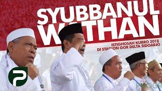 Ya Lal Wathon ( Syubbanul Wathon ) Live HD Istighosah Kubro 2018  di Stadion Gor Delta Sidoarjo