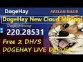 DogeHay New Free Dogecoin Cloud Mining Site Free 2 DH/s Live Deposit 2019 in Urdu Hindi