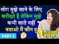 5 मजेदार पहेलियाँ | Part 3 | Paheliyan in Hindi | Brain Teasers | Riddles | Hindi Paheli  Rapid Mind