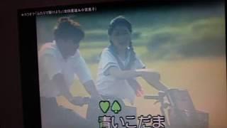 「二人で駆けよう」 小宮恵子金田星雄/飛鳥 雅 面子太郎