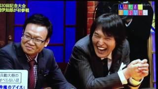 兵動大樹 第30回記念大会すべらない話「新幹線のアイス」