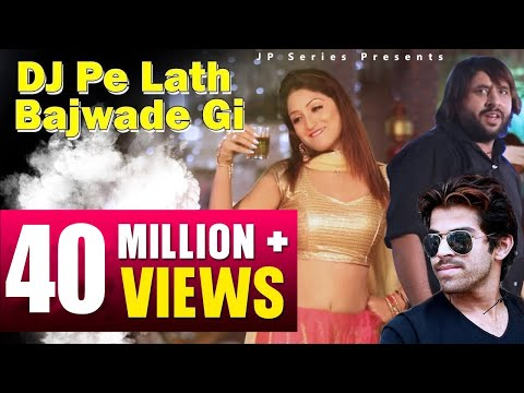 NEW DJ HIT SONG || DJ PE LATH BAJWADE GI || JP SERIES || MASOOM SHARMA & A.K JATTI