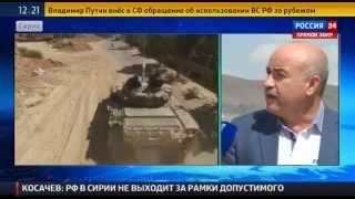 действия России в Сирии - это урок для Запада / новости , России , вести , события 30.09.2015