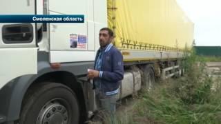 В Смоленской области закрыли крупнейший подпольный цех по производству алкоголя