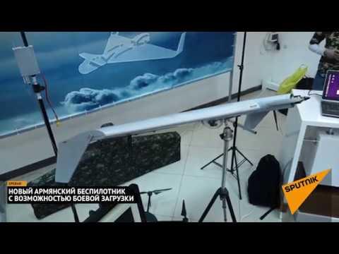 В Ереване показали армянский беспилотник, способный нести бомбу
