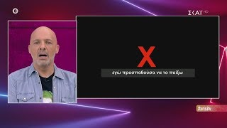 Καλό Μεσημεράκι   Χρυσή τηλεόραση   08/10/2019