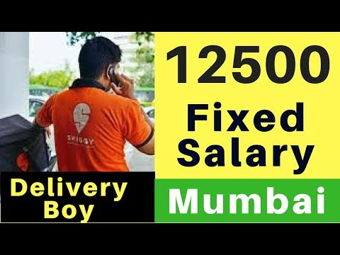 Swiggy Delivery Boy Job In Mumbai - Direct Interview Call - Delivery Boy Vacancy in Mumbai