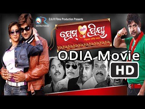 Sambit Odia Movie Prem Weds Priya Full HD Movie 720p thumbnail