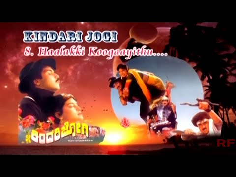 New Latest Kannada Mp3 Songs (Kindara Jogi) SP Balasubramaniam Song Latest Songs