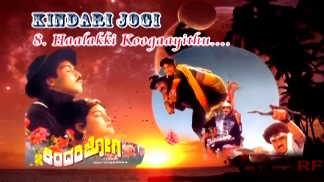 latest kannada mp songs kindara jogi sp balasubramaniam song latest songs youtube