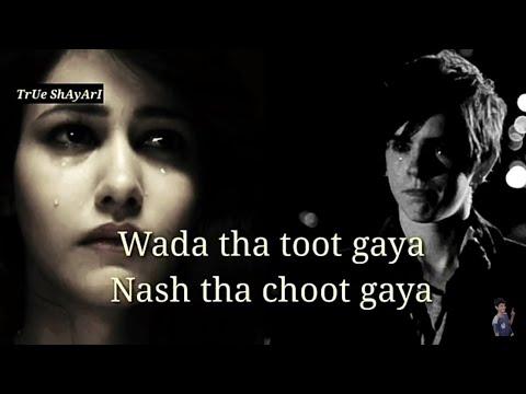 Heart Touching Sad Shayari In Hindi || Very Sad Shayari By Dinesh Sansi