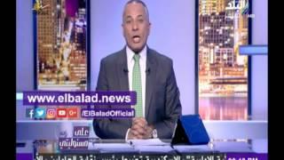فيديو| أحمد موسي: «هفضح المدارس اللي هتلغي إجازة عيد تحرير سينا»
