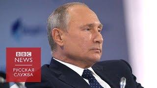 Путин про рай и агрессоров: \
