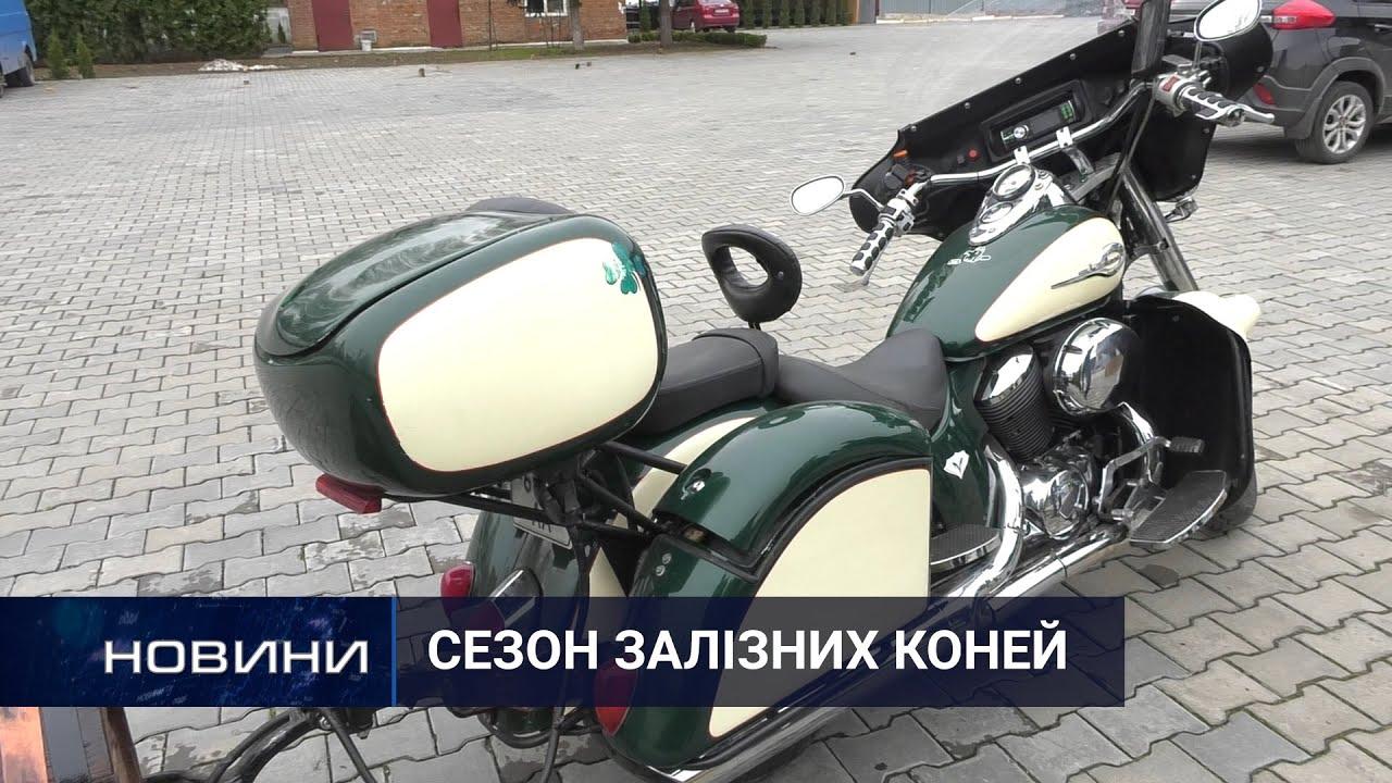 За кермом байка: що потрібно знати мотоциклістам-початківцям Перший Подільський 16.04.2021