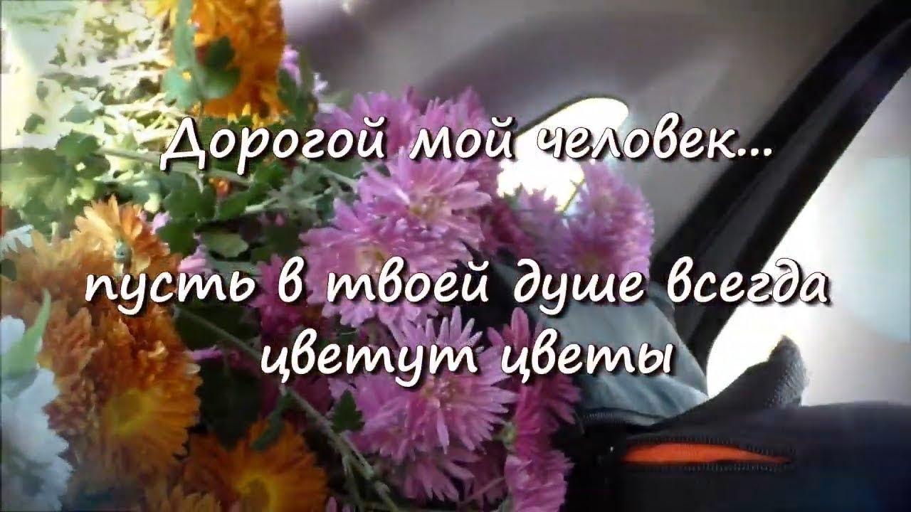 Как сделать корзину с живыми цветами своими