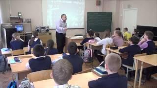Урок Пархоменко А.В.