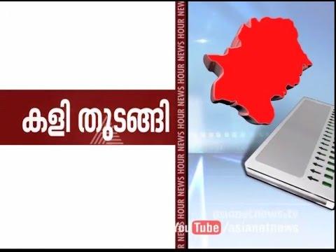 Aruvikkara Election: M Vijayakumar   LDF candidate :Asianet News Hour 28th May 2015