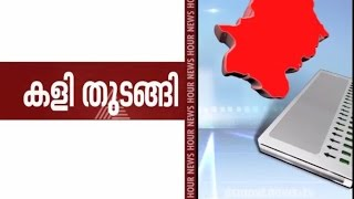News Hour 28/05/15 | Asianet News Hour 28th May 2015