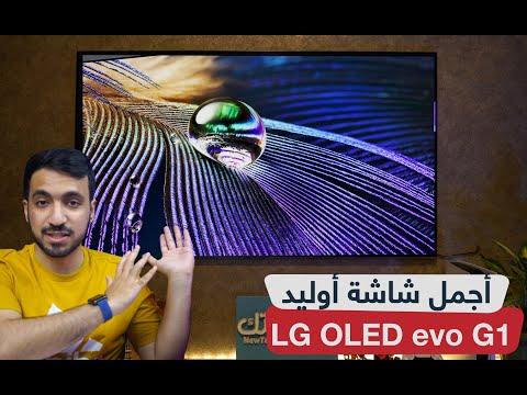 ملصق يوتيوب