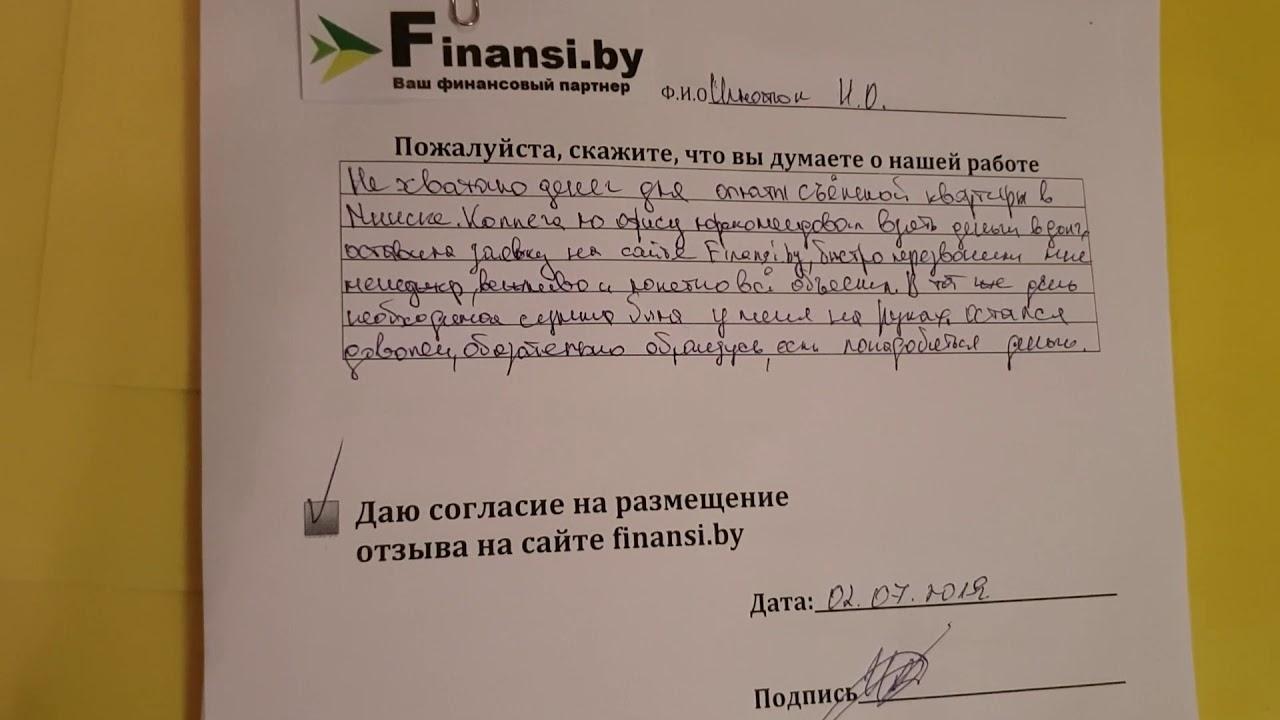 автосалон автокласс москва отзывы