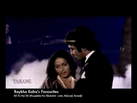 Muqaddar Ka Sikandar is listed (or ranked) 5 on the list The Best Amitabh Bachchan Movies
