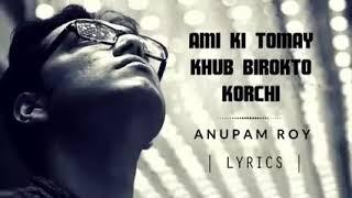 Ami ki tomay khub birokto korci bole dite paro ta amay.....Best Indian sad song