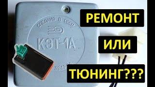 Ремонт коммутатора системы зажигания Минск и Восход