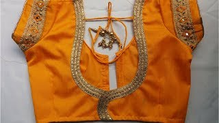 How To Apply And Attached Lace In मटका गला Blouse