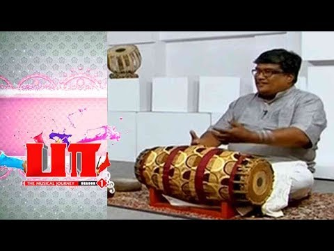 Paa - The Musical Journey -  Miruthanga Artist R.Viswanathan  | 13 Aug 2017