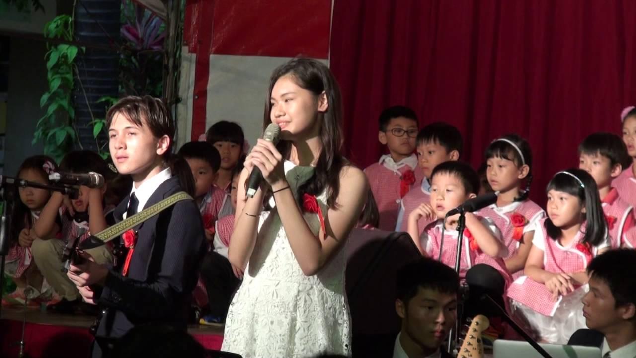 20160617奎山實驗高級中學畢業典禮演出 - YouTube