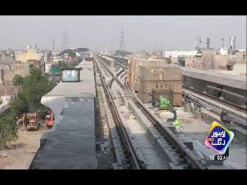 News Headlines | 10:00 AM | 18 July 2018 | Lahore Rang