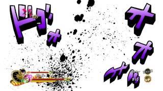 ジョジョアイズオブヘブン版 時止めVS時飛ばし→https://www.youtube.com...