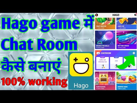 Hago Game Me Chat Room Kaise Banaye,how To Create Room In Hago Game,how To Make Own Room In Hago,hag