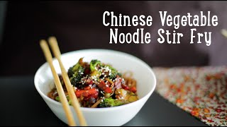 Chinese Vegetable Noodle Stir Fry [BA Recipes]