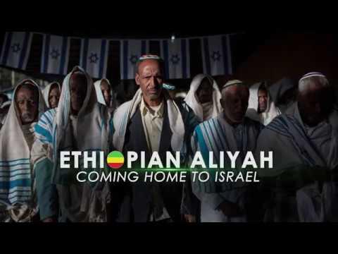 Ethiopian Jews Arrive Home